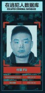 chine algorithme reconnaissance faciale