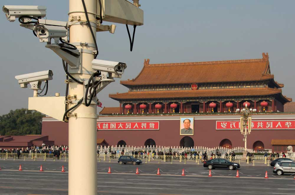 télésurveillance chinoise